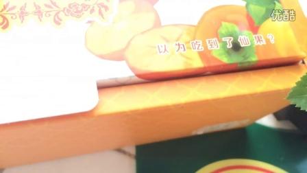 """柿爱柿子""""自然之酥脆甜美,同最爱的人共享""""与云南农科院花卉研究所开发的爱必达玫瑰很般配哦,宅男们如何贏得女神芳心成功逆袭,这也许是秘方哦!"""