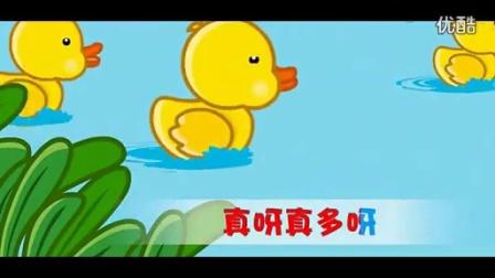 贝瓦儿歌_数鸭子_儿歌视频大全_标清