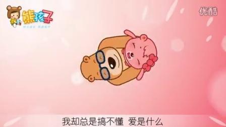 002 爱我你就抱抱我_高清
