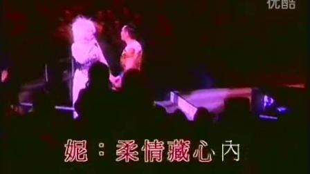 杜国龙 OK男女对唱模仿 郭靖黄蓉 问谁领风骚_2015.11..28