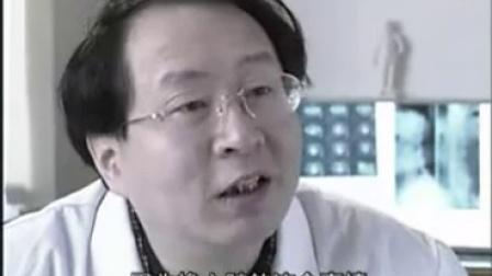 黄帝内经_Ⅰ 医史篇_09 千秋圣典(中)(中医外科与华佗)