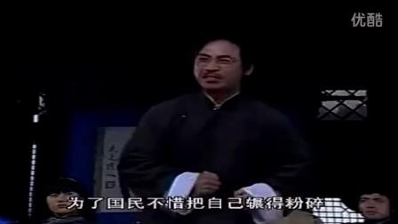 电视剧《海灯法师》16 高清 大结局