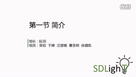 05_SDL Trados Studio 2015 _01