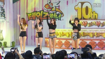 151128 Girls Day-Ring My Bell Tales Runner十周年纪念party