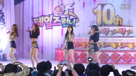 151128 Girls Day - 期待  Tales Runner十周年纪念party