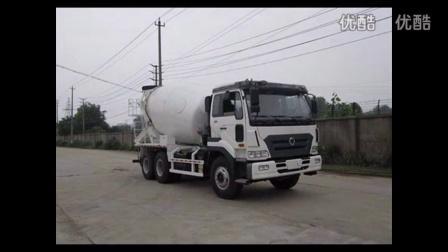 7【楚胜专汽】混凝土搅拌车价格 3方搅拌车4方水泥搅拌车5方泵车