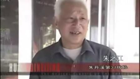 黄帝内经_Ⅰ 医史篇_15 杏林魂(中医的传承)