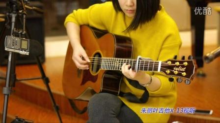 《女儿情》朱丽叶指弹吉他弹唱吉他独奏教学自学入门教程尤克里里翻唱押尾桑郑成河