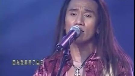 不会哭的人- 动力火车 Bu Hui Ku De Ren - Dong li Huo Che LIVE