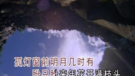 闫薇薇-秋望DVD3