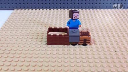 乐高定格动画 史蒂夫的厨艺(1)王子公创作