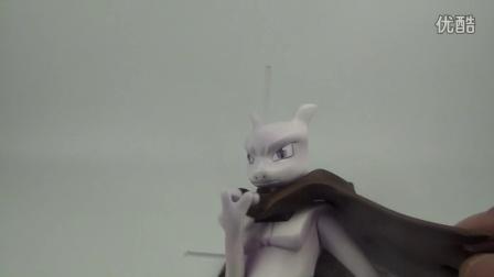 小朔开箱说明 星斗阁 披风超梦 GK 制品 口袋妖怪 宠物小精灵 奇特宝物 神兽超梦