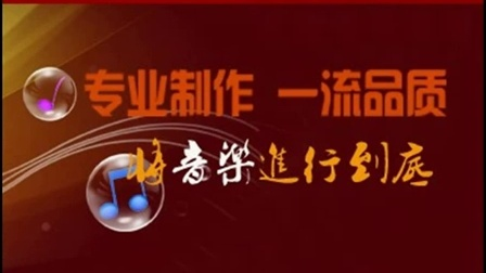 开场舞蹈音乐-欢乐的依饭节【仫佬族开场舞蹈音乐】