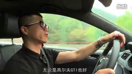 原汁原味性能派 试驾一汽-大众速腾GLI_在线观看_汽车之家视频