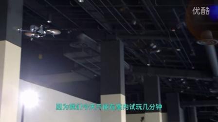 【字幕版】PARROT公司航拍无人机BEBOP二代上手