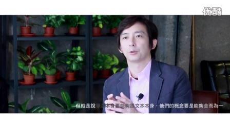 【黃子佼X房元凱】藝術家的創新力