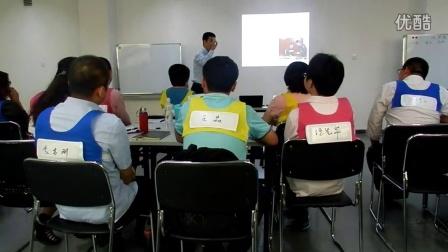 保险公司礼仪培训(赵京老师)