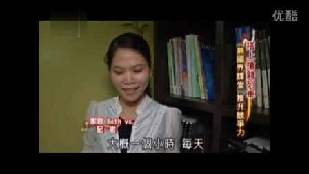 HiABC新闻报导-师资中心