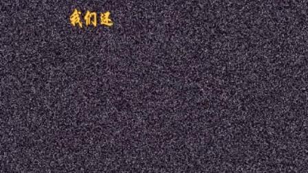 2015年12月12日前线论坛八周年坛庆诚挚邀请昆嵛山游击队的每位朋友参加!