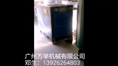 广州万举机械冷水机冷却复膜机现场