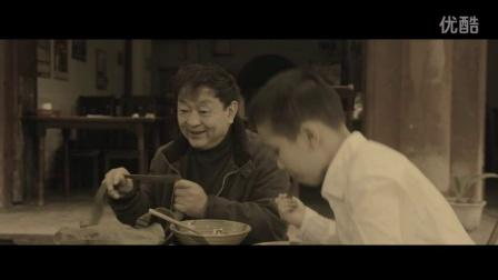 佛慈逍遥杯全国大学生微视频创意大赛作品《一碗牛肉面》