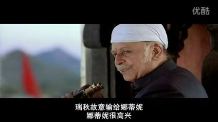 印度电影【皇家卫士】 Eklavya (2007)中字