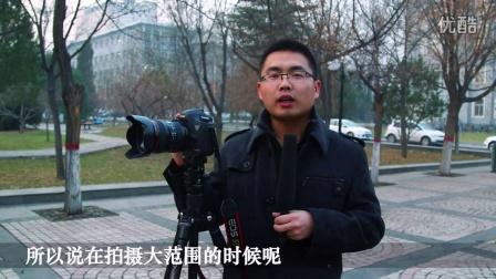 【延时摄影教程】第7期 大范围延时拍摄及稳定制作——TYUT小崔