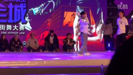 2015万象街舞大赛 poppin16进8第二场