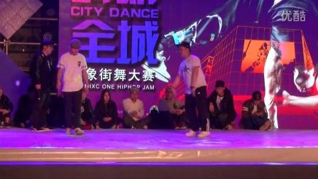 2015万象街舞大赛 poppin16进8第三场