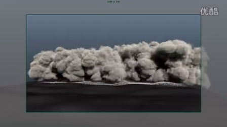 maya fluids smoke