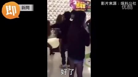 7正妹新竹KTV干架!高跟鞋狂踹 短裙女当众被往死裡打