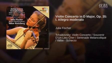 朱莉娅费舍尔:柴可夫斯基D大调小提琴协奏曲 第一乐章