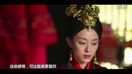 《芈月传》电视剧全集演员表 孙俪、刘涛、马苏、方中信