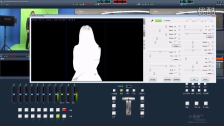 X-Matte 4K全实时抠像色键引擎演示视频
