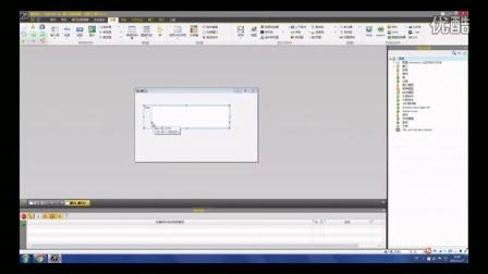 WinDev视频教程11--如何在窗口间传递参数