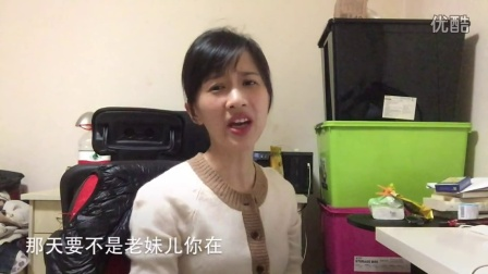 papi酱——台湾腔说东北话第三弹