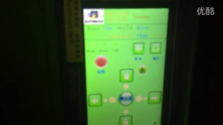 A3 UV Printer for Phone case ( transparent plastic )