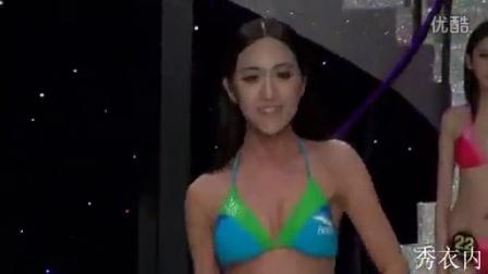 世界比基尼模特大赛TIT中国区决赛泳装多多