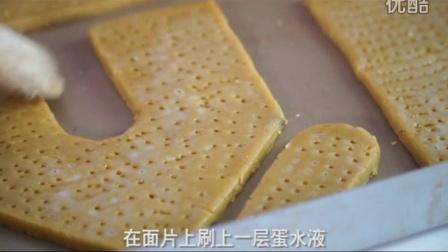 姜饼屋制作过程