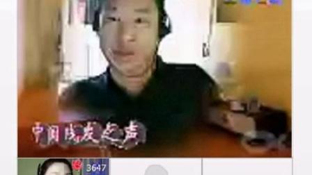 10月14日中国残友之声(残疾人福利补贴)