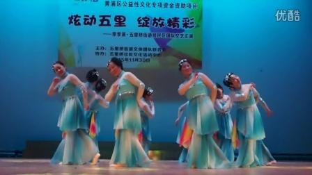 舞蹈[爱在天地间