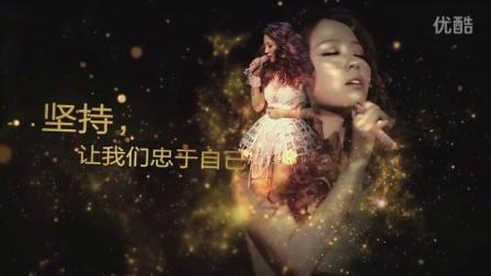 张靓颖演唱华为消费者BG品牌歌中文版《我的梦》