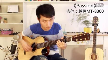 靠谱吉他 小松原俊《passion》指弹吉他蔡宁越胜MT8300音色试听