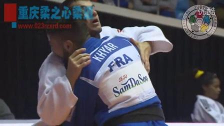 【重庆柔之心柔道】2015济州世界柔道大奖赛1
