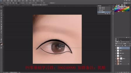 Photoshop基础教程PS眼睛转手绘教程SAI人物转手绘教程(下集)