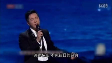 毛宁演唱吸毒版《涛声依旧》一夜火爆朋友圈2015临县秧歌《风》协会Q群26632980