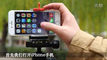 【延时摄影教程】第2期 怎么用手机拍延时摄影——TYUT小崔