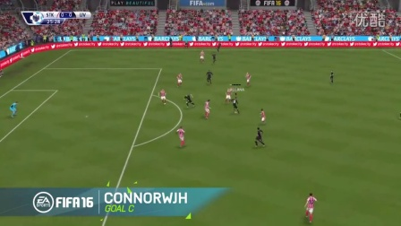 FIFA 16 fan Goal of the Month contenders本月