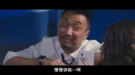 猛龙特囧.BD1280高清粤语中字