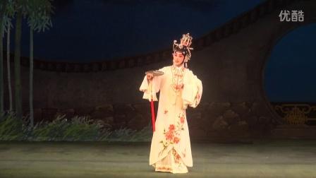 20151130长安大戏院王奕謌演出《谢瑶环》1